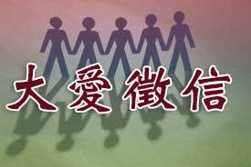 上海徵信社