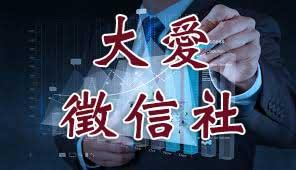 深圳徵信社